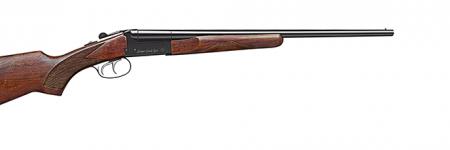Your rabbit hunting friend-powerful shotgun 06